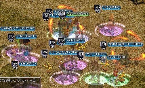 2013-02-27-vs紅い翼_D-Gv参加