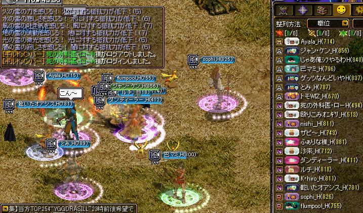 2013-03-05-vs芋まん_B-Gv参加1