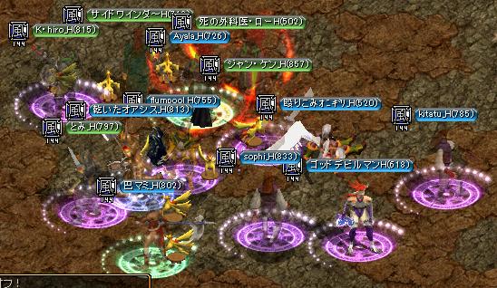 2013-03-28-vsΨChaos WorldΨ_F-Gv参加