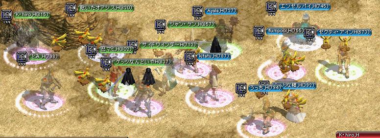 2013-03-31-vs夜桜会_D-Gv参加