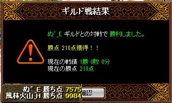 2013-04-17-vsぬ゛_E-Gv結果