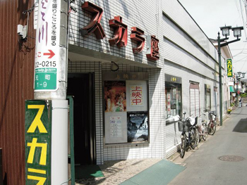 seiji105[1]