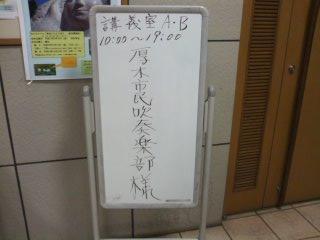 110807_1753_01.jpg