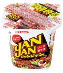 JanJan1.jpg