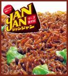 JanJan2.jpg