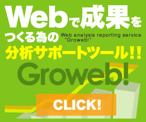 Groweb