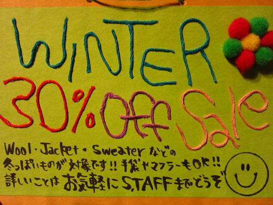 wintersale1210.jpg