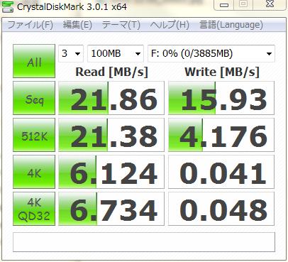Sandisk_4GB_Micro.png