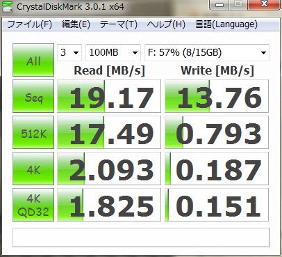 TDK_16GB.png