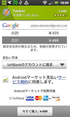 screen_capture_041.png