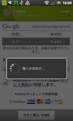 screen_capture_042.png
