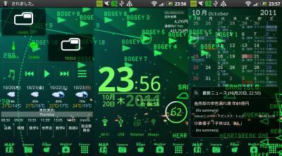 screen_capture_052.jpg