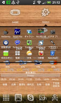 screen_capture_056.png