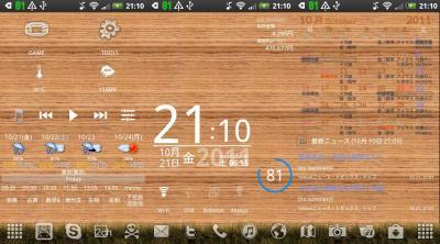 screen_capture_058.jpg