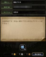 DN 2013-01-21 20-08-04 Mon