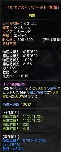 DN 2013-02-11 00-45-10 Mon