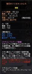 DN 2013-02-25 01-05-10 Mon