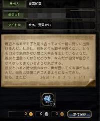 DN 2013-02-28 04-23-28 Thu
