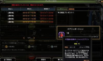 DN 2013-04-01 21-23-51 Mon
