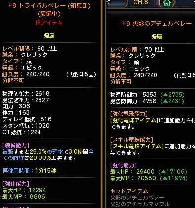 DN 2013-09-03 21-52-35 Tue