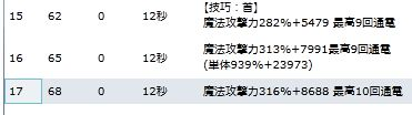 ffg.jpg