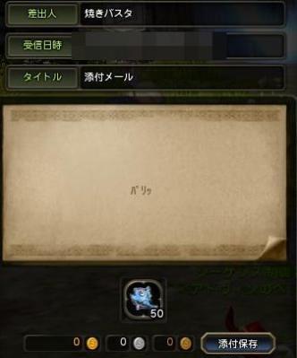 kaiyaki9.jpg