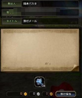 taiyaki10.jpg
