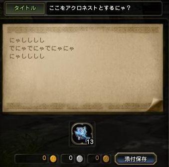 taiyaki11.jpg