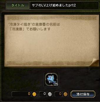 taiyaki6.jpg