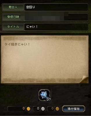 taiyaki7.jpg