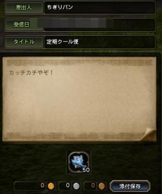 taoyaki12.jpg
