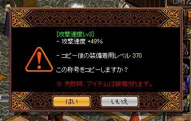 RedStone 11.07.01[02]
