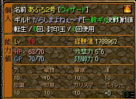 RedStone 11.12.27[04]