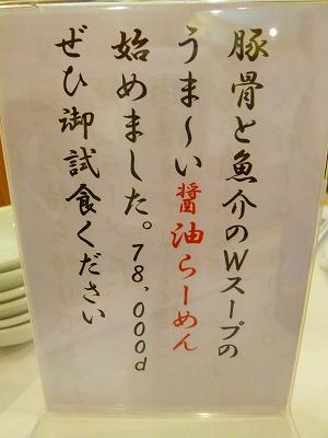 141_20121224105859.jpg
