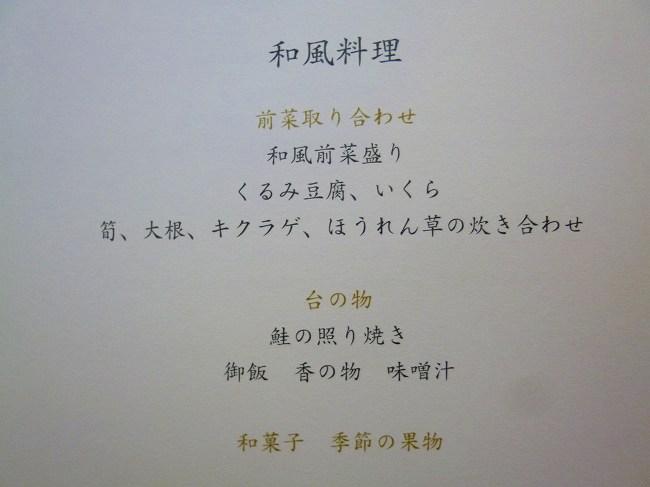 496_20121230084842.jpg
