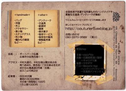 20111002084111675s.jpg