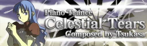 celestialtears-bn.png