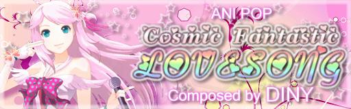 cosmicfantasticlovesong-bn.png