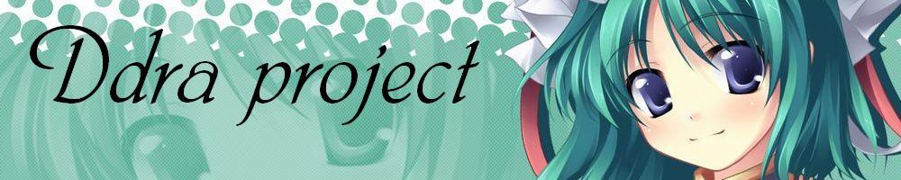 でらproject