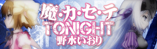 makasetetonight-bn.png