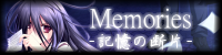 memoriesbanner.png