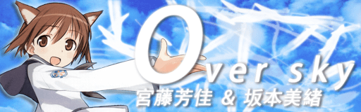 oversky-bn.png