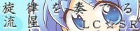 senritsuwokanaderu-banner.jpg