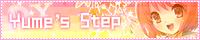 yume-gensou-banner.png