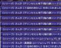 20120304レア