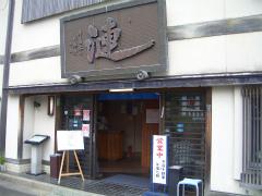 伊勢志摩旅行 092