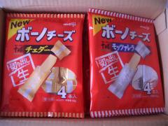 チーズ 001