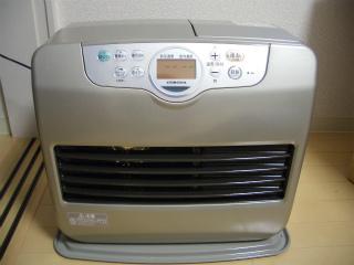 暖房 001