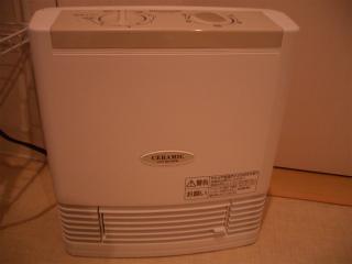 暖房 002