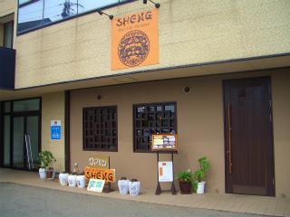 sheng 003